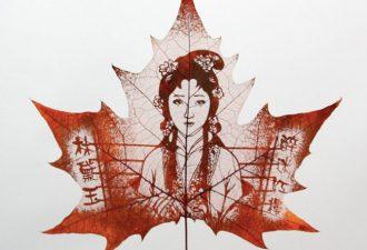 картины на листьях клена