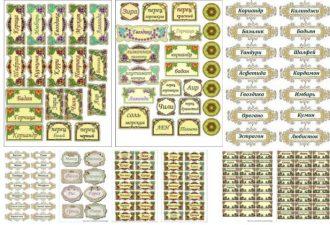 Красивые и полезные наклейки с названиями специй и круп