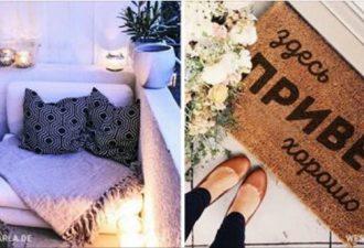 17 гениальных способов сделать вашу квартиру уютнее