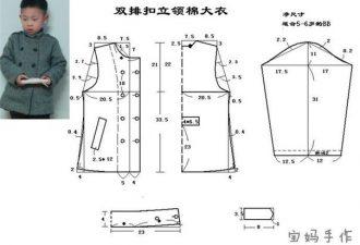 Пять теплых моделей одежды для детей с выкройками