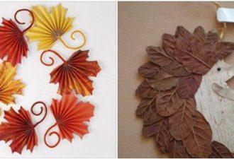 Коллекция осенних идей для творчества из листьев