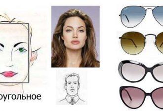 Как правильно подобрать очки к типу лица: шпаргалка