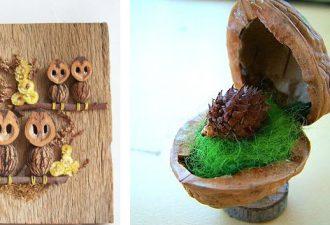 10 осенних поделок своими руками из скорлупы грецкого ореха