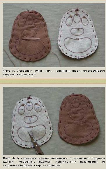 podoshva2