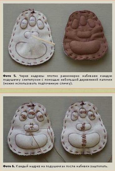 podoshva3