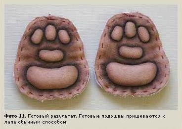 podoshva7