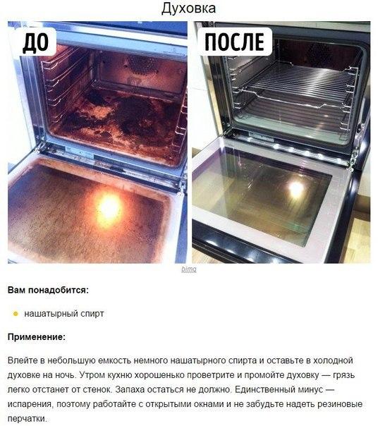 uborka6