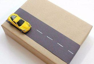 10 обалденных способов упаковки подарков, которые ничего не стоят