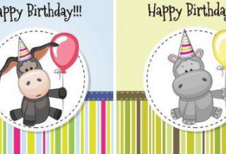 """Открытки """"с Днем Рождения"""": 8 открыток для вашего творчества"""