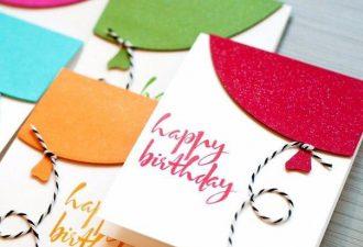 Идеи открыток с воздушными шарами: позитивные дизайны