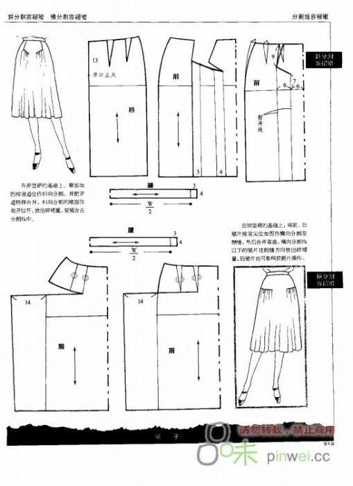 11_modelirovanie_ubok_05