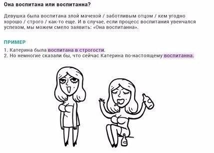 12_pravila_russkogo_yazika_07