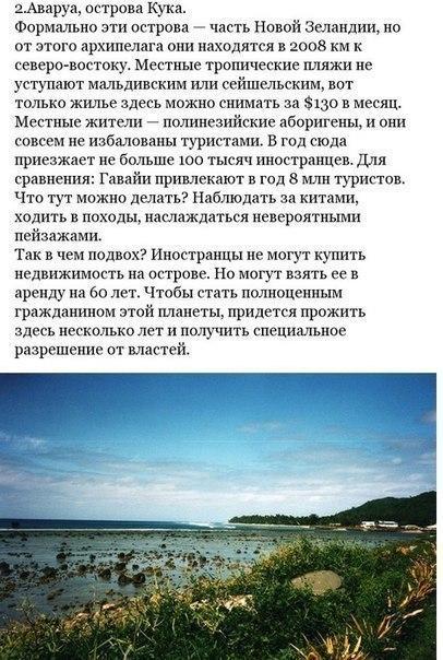 14_10_raiskix_mest_02