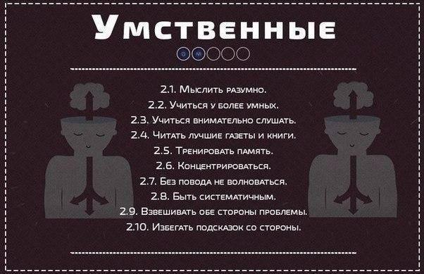 15_50_sposobov_03