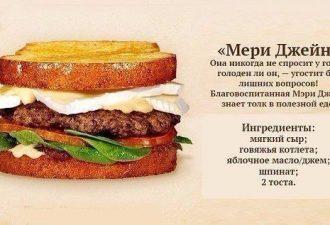 Шесть самых вкусных и сочных рецептов аппетитных бургеров
