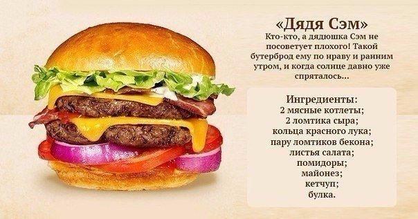 15_domashnie_burgeri_03