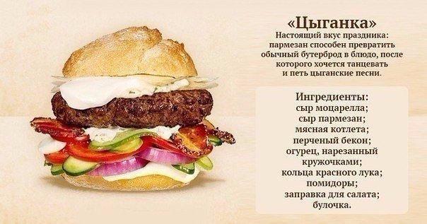 15_domashnie_burgeri_05