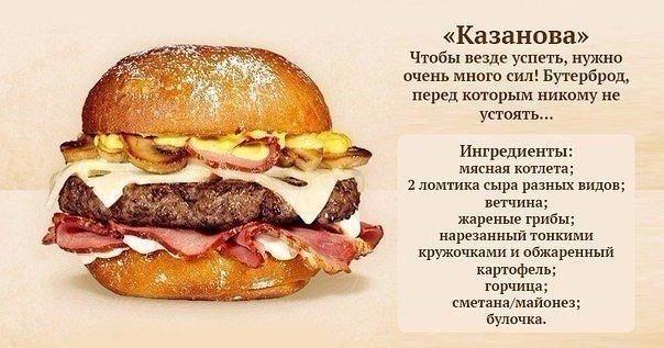 15_domashnie_burgeri_06