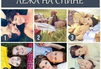36 идей влюбленной паре для позирования на фотографии