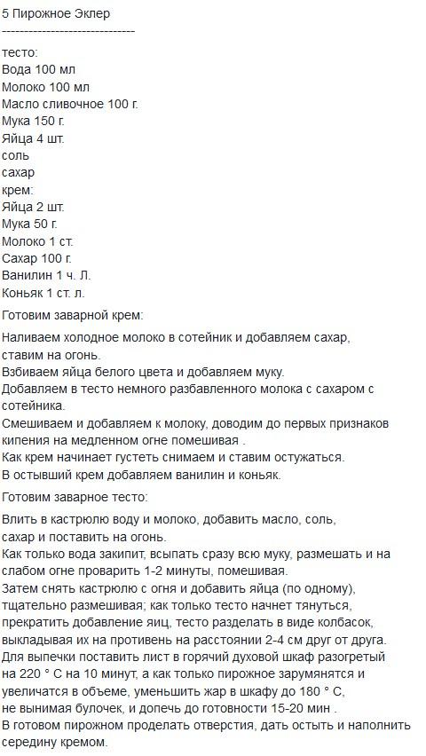 trubochka11