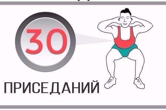 uprazhneniya9