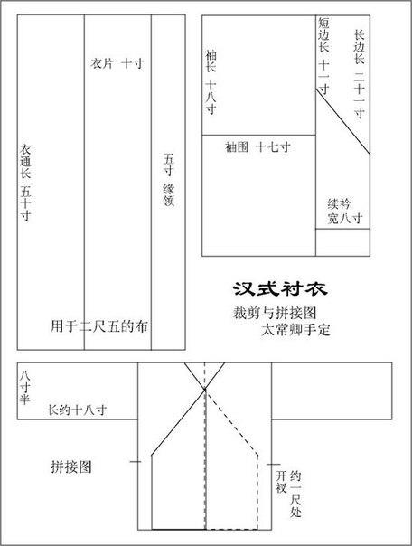 01_kimono_02
