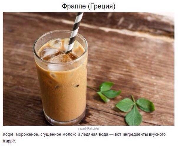 03_kofe_v_razn_stranax_01