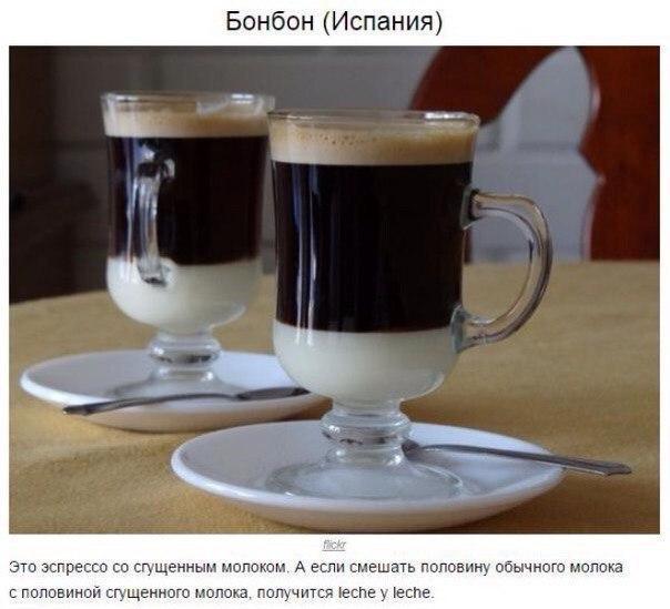 03_kofe_v_razn_stranax_08
