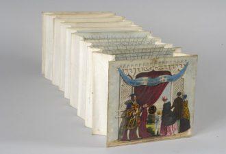 Книга-тоннель с видами Всемирной выставки в Лондоне 1851 года