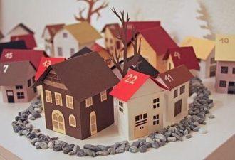 Праздничные домики-подсвечники, в которых можно зажечь уютный огонёк