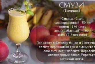 10 самых полезных и вкусных смузи и коктейлей