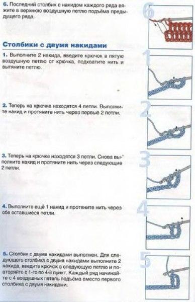 07_uchebniy_curs_po_vazaniu_ckruchkom_04
