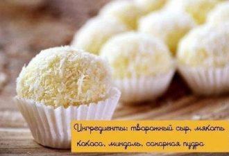 10 самых вкусных домашних сладостей, которые легко приготовить самим