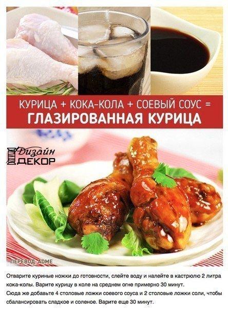 13_prostie_recepti_01