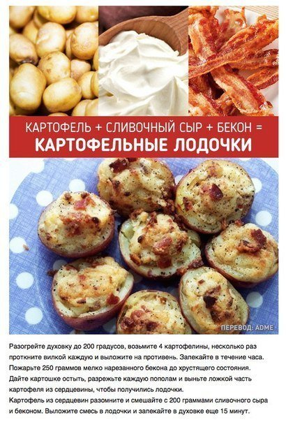 13_prostie_recepti_07