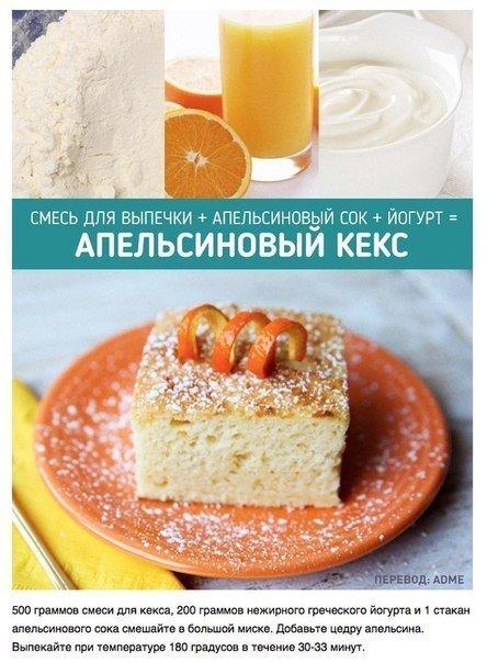 13_prostie_recepti_08