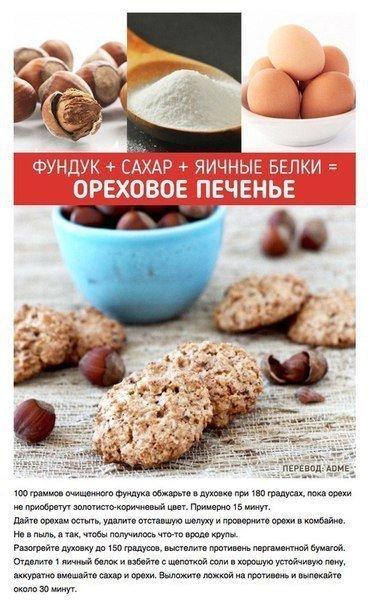 13_prostie_recepti_09