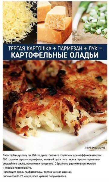 13_prostie_recepti_10