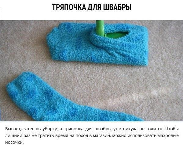 14_xitrosti_uborki_10