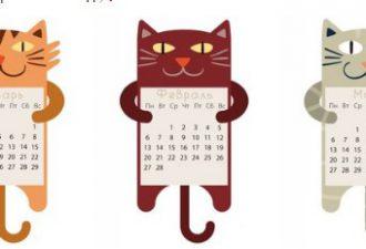 Самый позитивный кото-календарь на 2017 год
